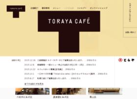 Toraya-cafe.co.jp thumbnail