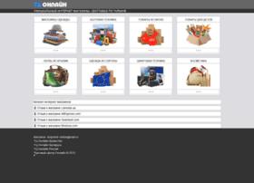 Torgcentr-online.com.ua thumbnail