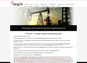 Torgoil.com.ua thumbnail