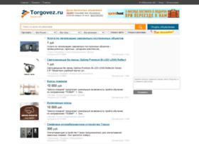 Torgovez.ru thumbnail