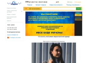 Torgoviy-dom.com.ua thumbnail