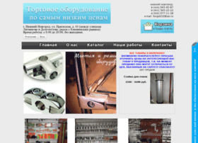 Torgovoe-oborydovanie.ru thumbnail