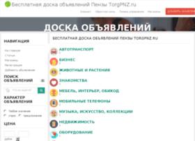 Torgpnz.ru thumbnail