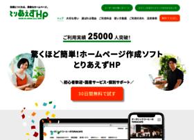Toriaez.jp thumbnail