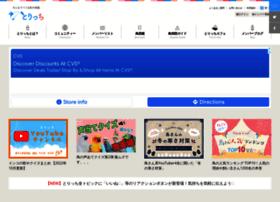 Torich.jp thumbnail