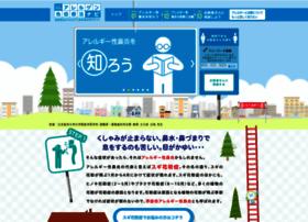 Torii-alg.jp thumbnail
