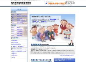 Toriki-office.jp thumbnail