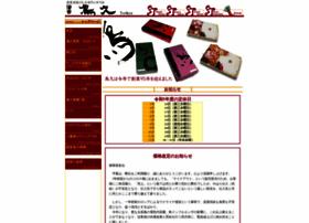Torikyu.co.jp thumbnail