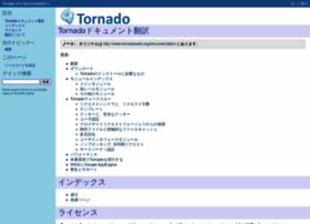 Tornado.shibu.jp thumbnail