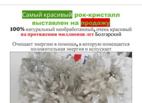 Torr-nado.ru thumbnail