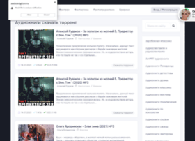 Torrent-audioknigi.ru thumbnail