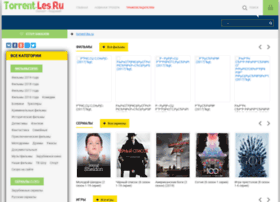 Torrent-les.ru thumbnail