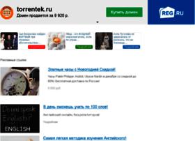 Torrentek.ru thumbnail