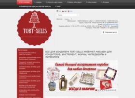 Tort-sells.co.il thumbnail