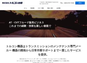 Torukon.co.jp thumbnail
