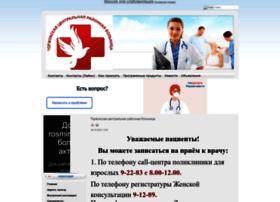 Torzhokcrb.ru thumbnail