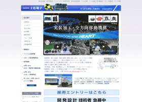 Tosadenshi.co.jp thumbnail
