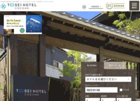 Tosei-hotel.co.jp thumbnail