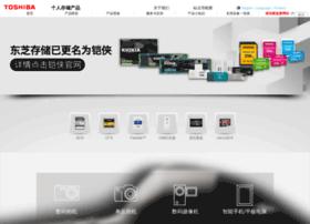 Toshiba-personalstorage.cn thumbnail