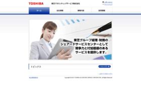Toshiba-tasc.co.jp thumbnail