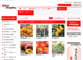 Toshiba-tblsshop.co.jp thumbnail
