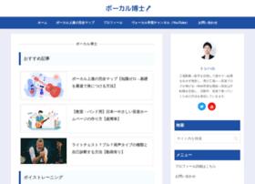 Toshiharu-tossy.tokyo thumbnail