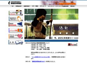 Toshima-city-sports.or.jp thumbnail