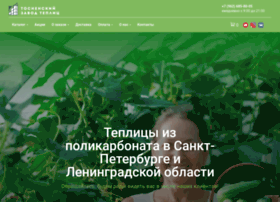 Tosno-zavod.ru thumbnail