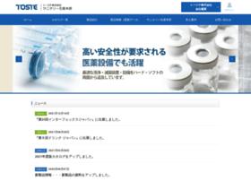 Tostesanitary.jp thumbnail