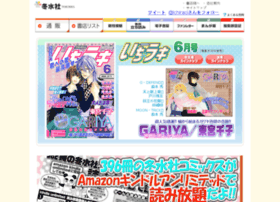 Tosuisha.co.jp thumbnail