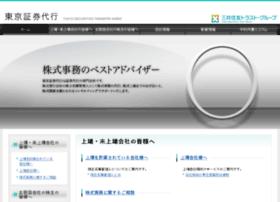 Tosyodai.co.jp thumbnail