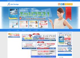 Totalnet-planning.jp thumbnail