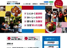 Tottori-ryo.or.jp thumbnail