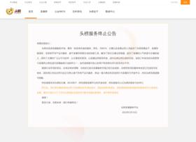 Toubang.tv thumbnail