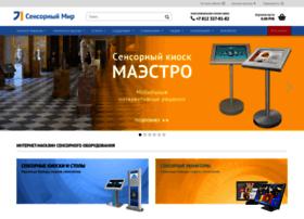 Touchmonitors.ru thumbnail