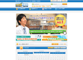 Touchoku-i.jp thumbnail