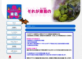 Toukatu-pet.jp thumbnail
