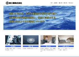 Toukouyaku.co.jp thumbnail