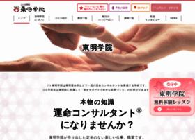 Toumei-gakuin.jp thumbnail