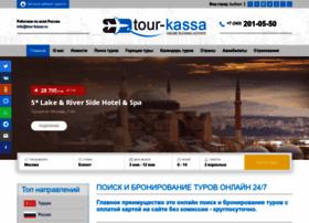 Tour-kassa.ru thumbnail