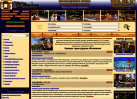 Tour-spb.ru thumbnail
