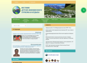Tour-vestnik.ru thumbnail