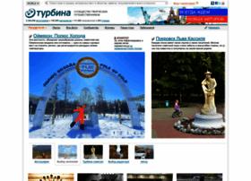Tourbina.ru thumbnail