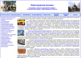 Toureducation.ru thumbnail