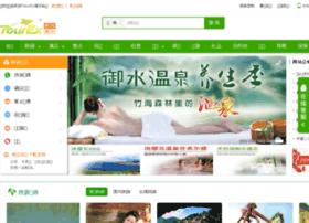Tourex.com.cn thumbnail