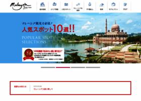 Tourismmalaysia.or.jp thumbnail