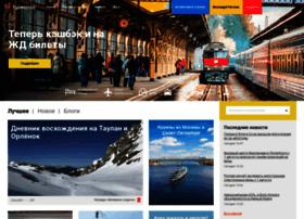 Tourister.ru thumbnail