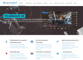 Tourmake.ru thumbnail