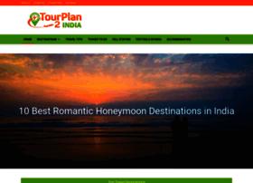 Tourplan2india.com thumbnail