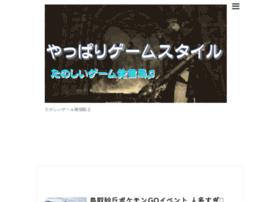 Toushi-style.xyz thumbnail